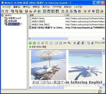 webbox01.JPG
